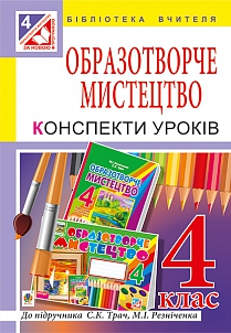 Українська мова за професійним спрямуванням: теорія і практика : навчальний посібник