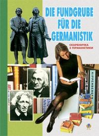 Скарбничка з германістики. Посібник-порадник для германістів