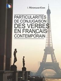 Particularités de conjugaison des verbes en français contemporain