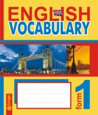 English Vocabulary : словник з англійської мови з ілюстраціями 1 клас